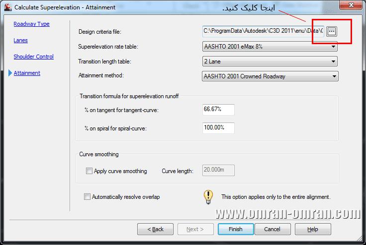 در قسمت Attainment برای Design Criteria File روی Browse کلیک کنید.