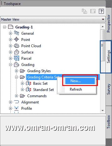 روی Grading Criteria Sets کلیک راست و سپس روی New کلیک کنید.