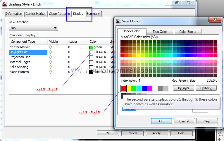 از تب Display رنگ لایه ی Daylight Line را تغییر دهید.