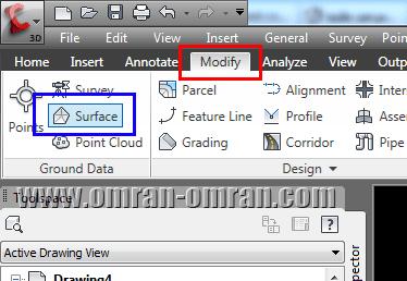 از ریبون و تب Modify روی Surface(کادر آبی) کلیک کنید.
