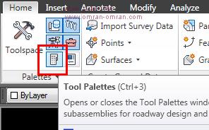 toolpalettes را باز کنید
