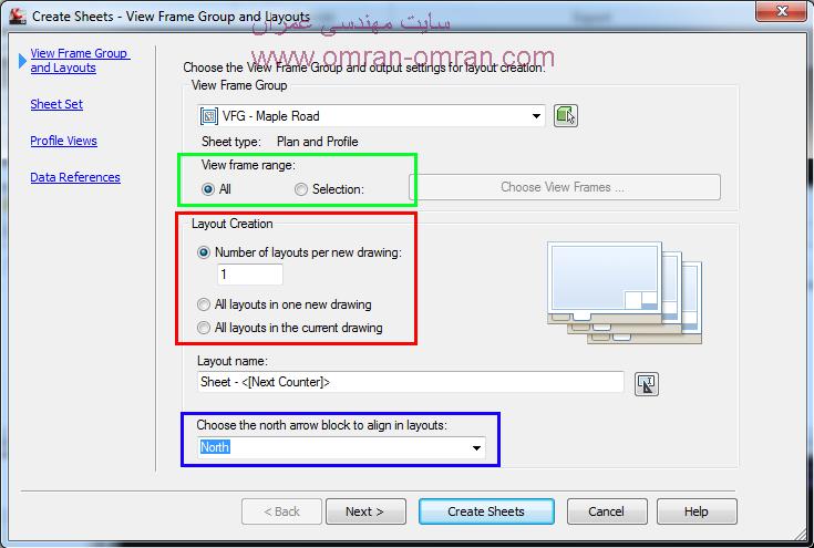 تنظیمات تعداد صفحات و نوع ذخیره و شیت بندی